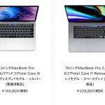 macbookpro-refurbished-13inch-on-sale.jpg