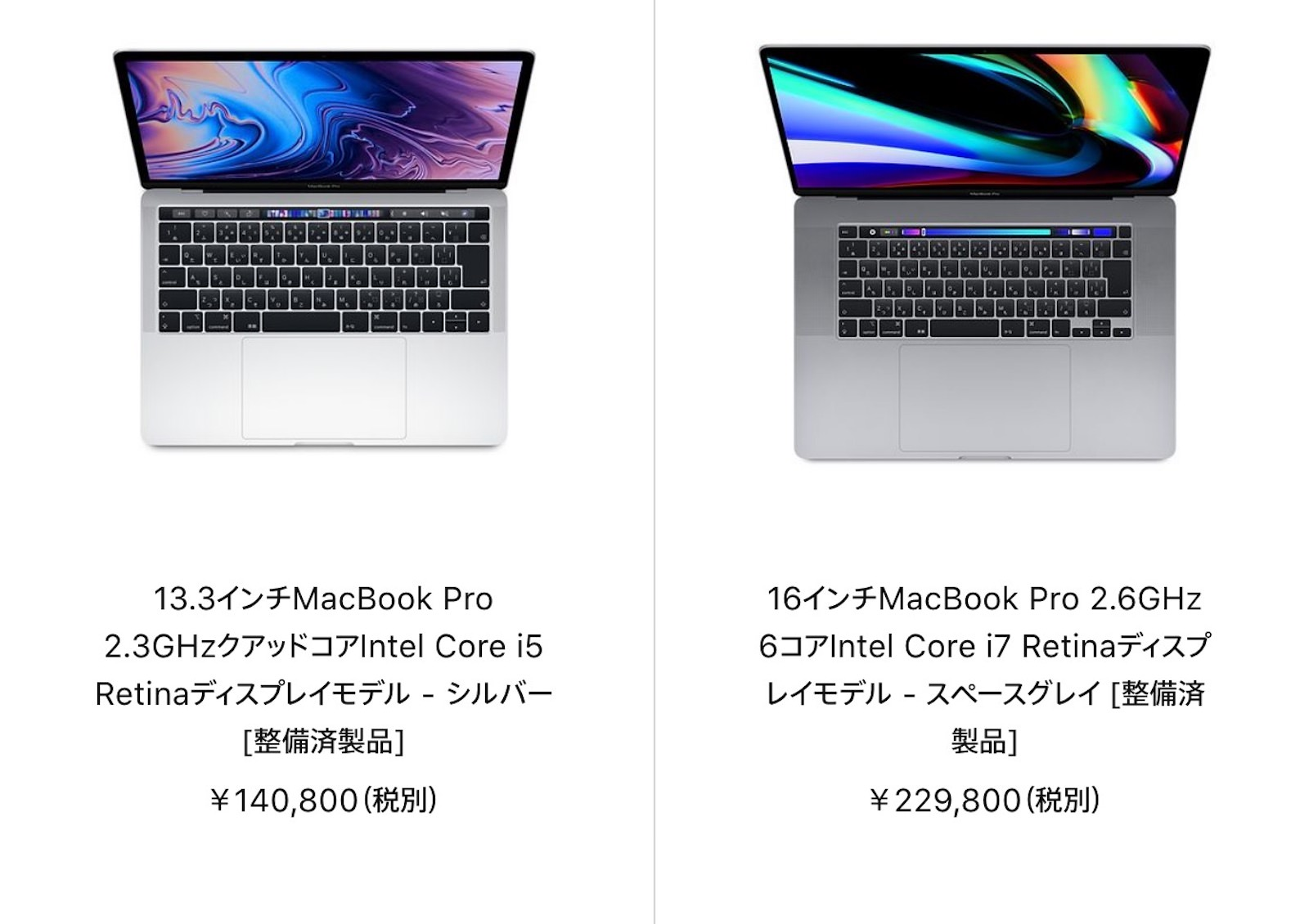Macbookpro refurbished 13inch on sale