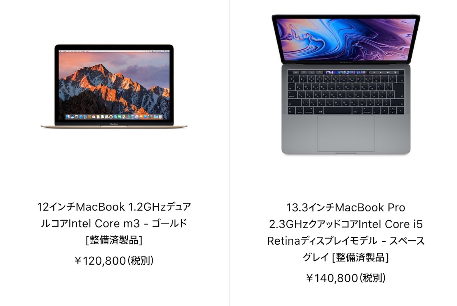 Mbp =refurbished 20200508