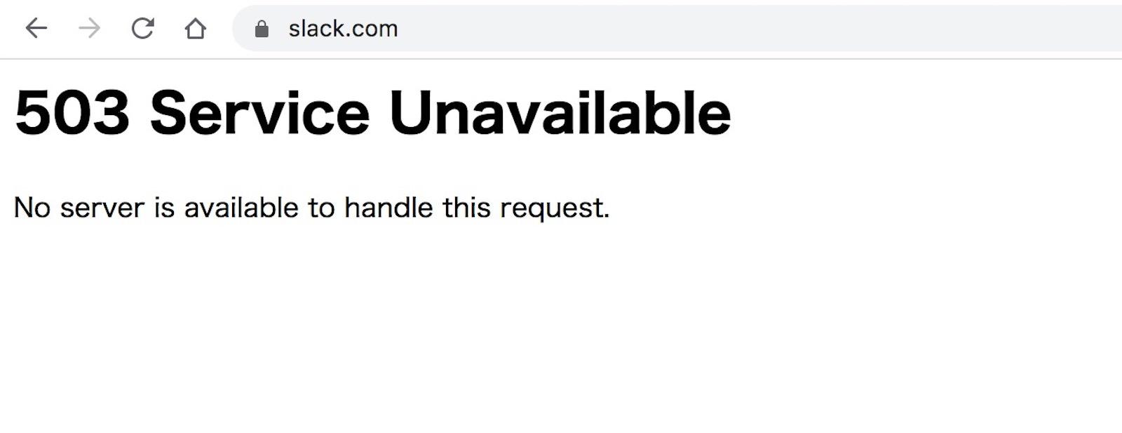 Slack site is down