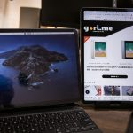 using-ipads-for-multidisplay-support-10.jpg