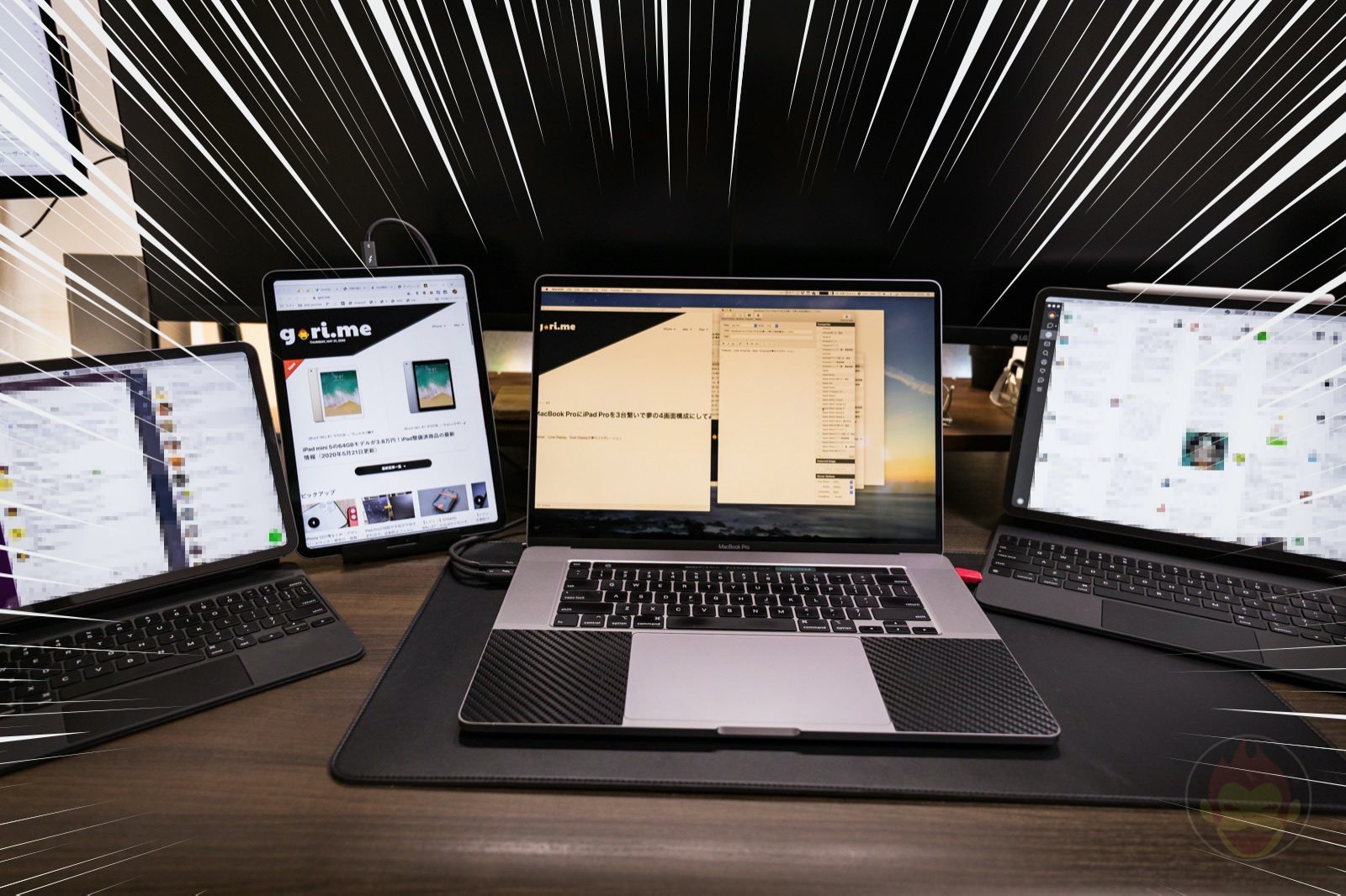 using-ipads-for-multidisplay-support-11-arrows.jpg