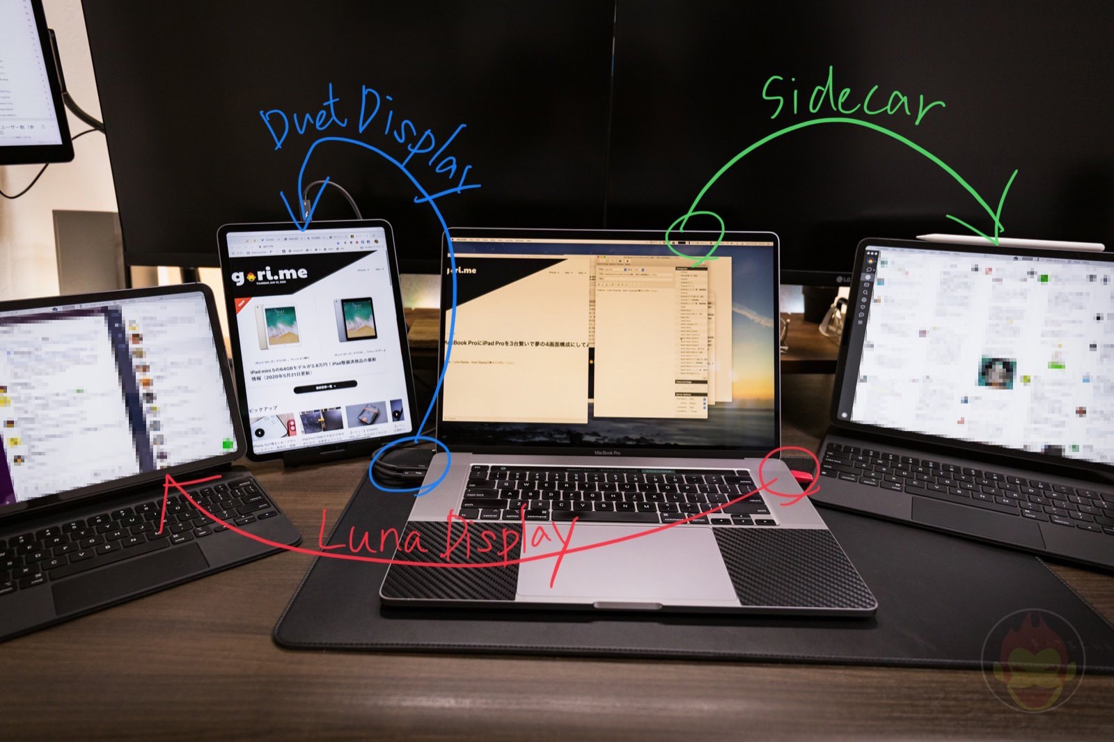 using-ipads-for-multidisplay-support-top.jpg