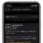 watchOS6_2_5-update.jpg