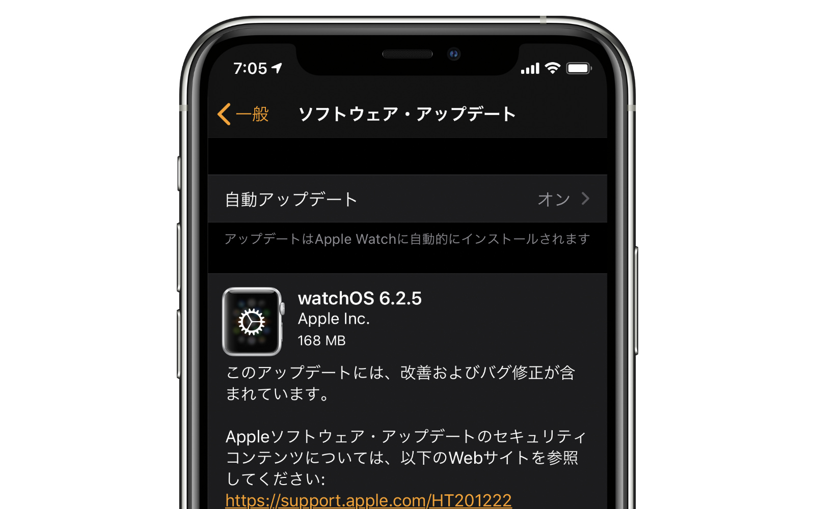 WatchOS6 2 5 update