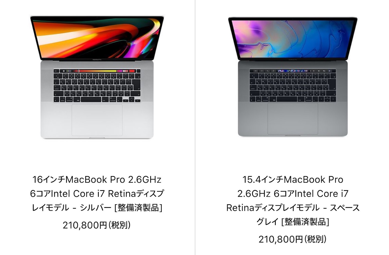 16inch and 15inch macbookpro refurbished