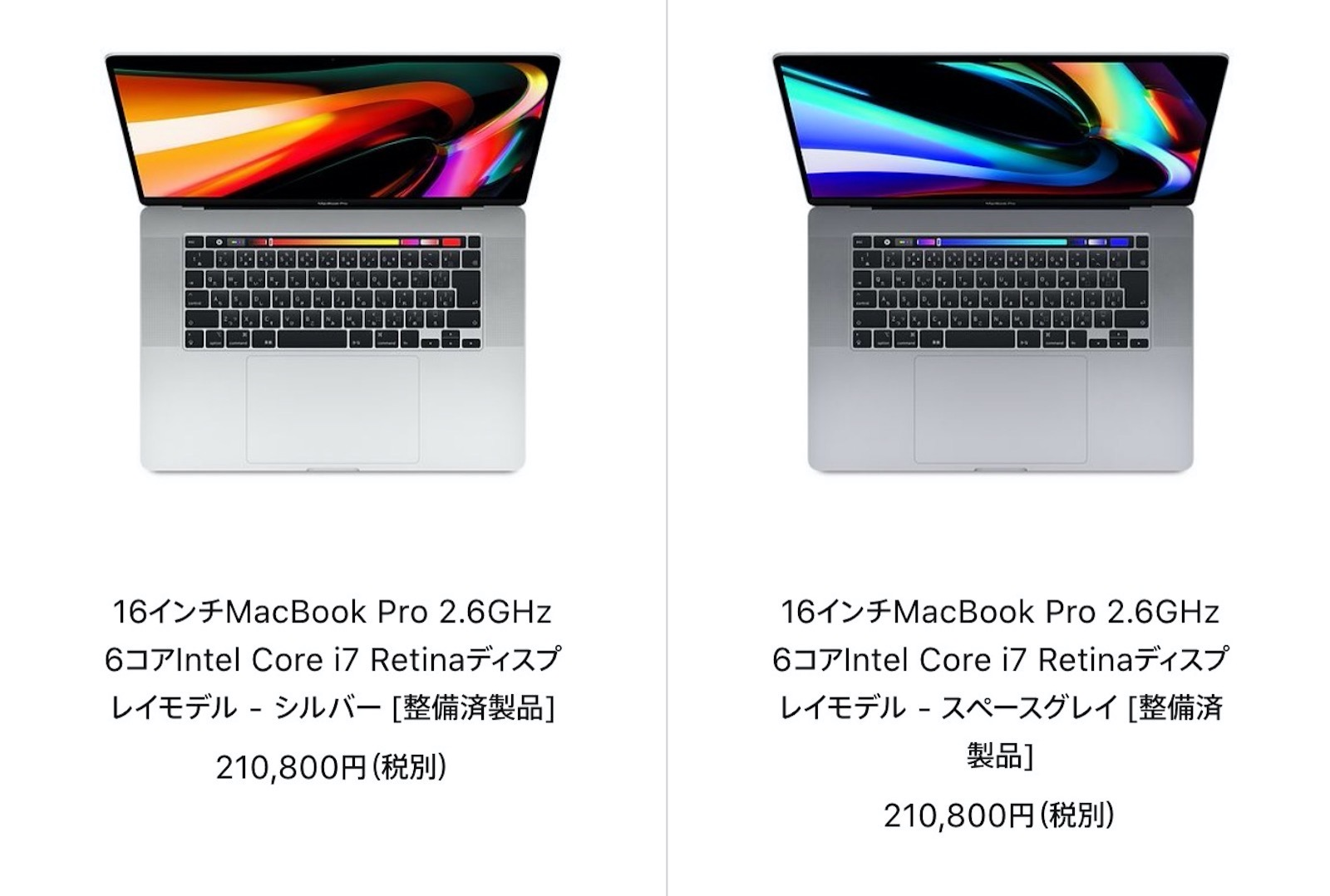 16inch macbook pro refurbished 20200622