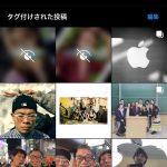 Annoying-Instagram-Tag-Spam-12.jpeg