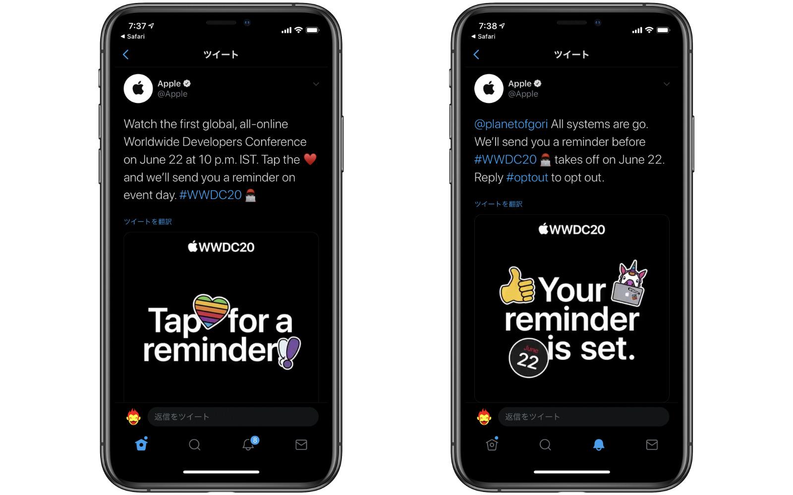 Apple Special Keynote Reminder