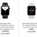 Applewatch-series5-refurbished-20200630.jpg