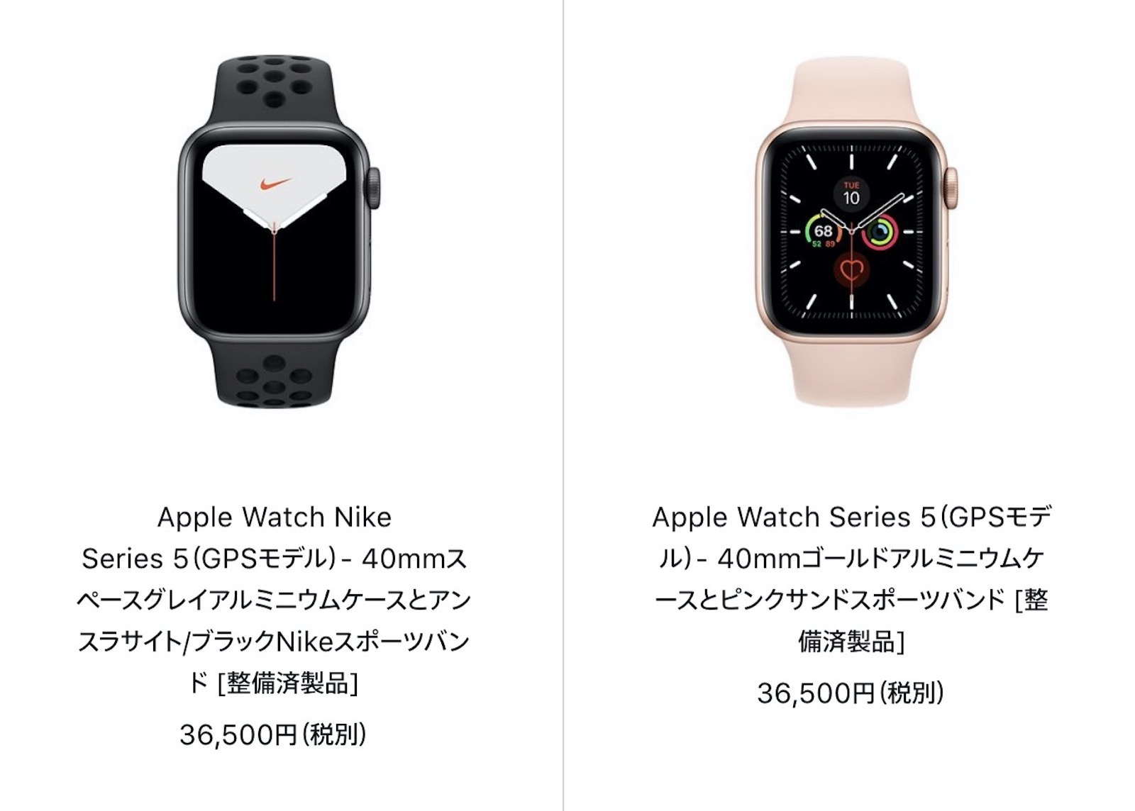 Applewatch series5 refurbished 20200630