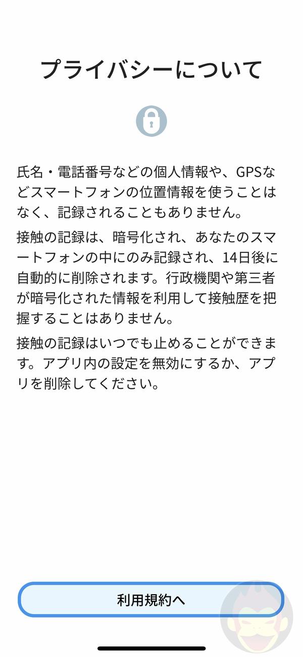 COVID-19-iPhone-app-02.jpg
