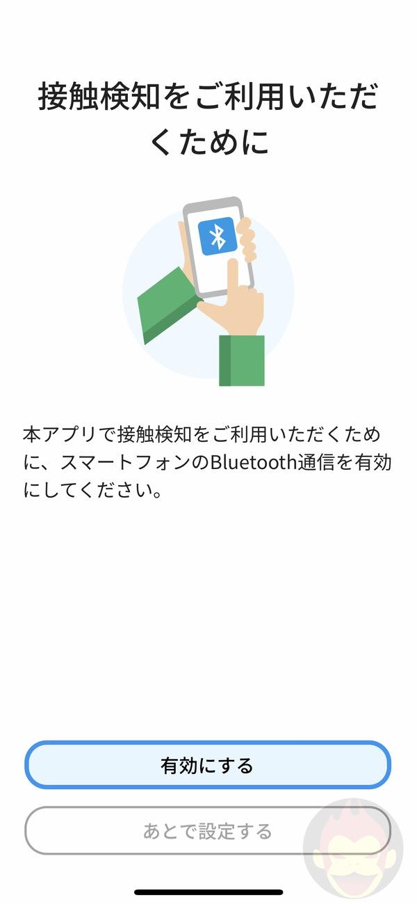 COVID-19-iPhone-app-05.jpg
