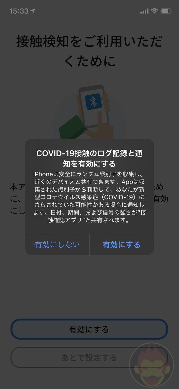 COVID-19-iPhone-app-06.jpg