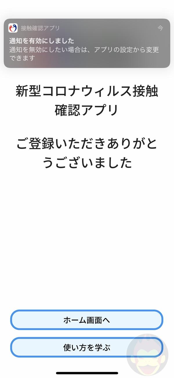 COVID-19-iPhone-app-09.jpg