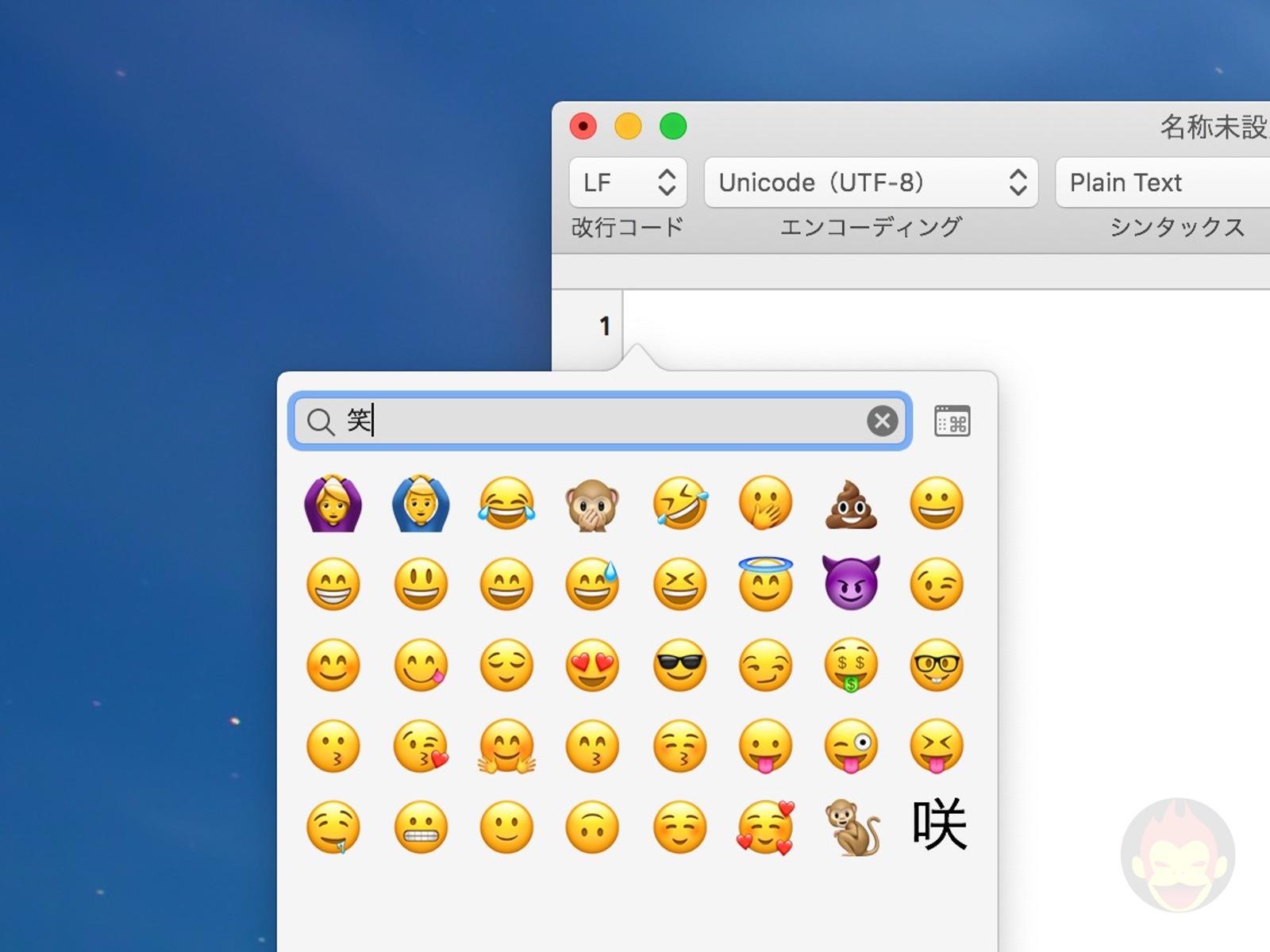 Emoji Search for iOS14 02