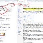 Google-Search-Results.jpg