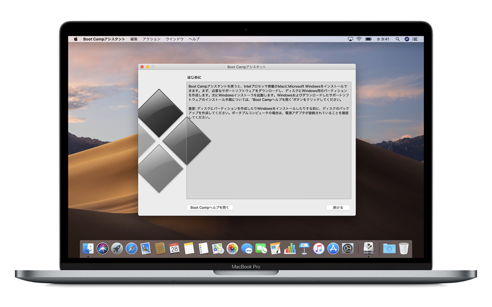 Running Windows on Mac