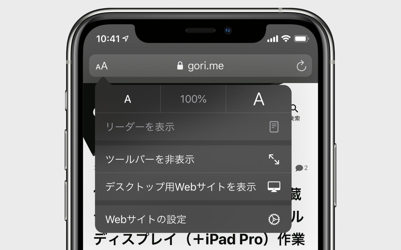 Safari-iPhone-settings.jpg
