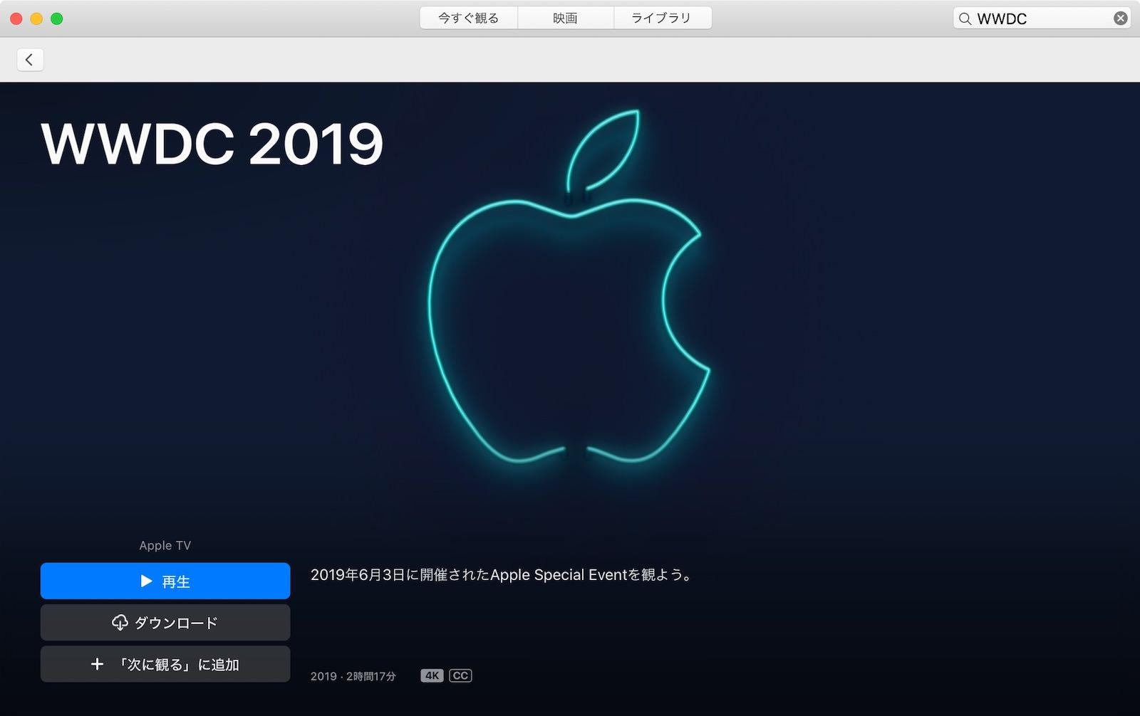 TV-app-for-mac.jpg