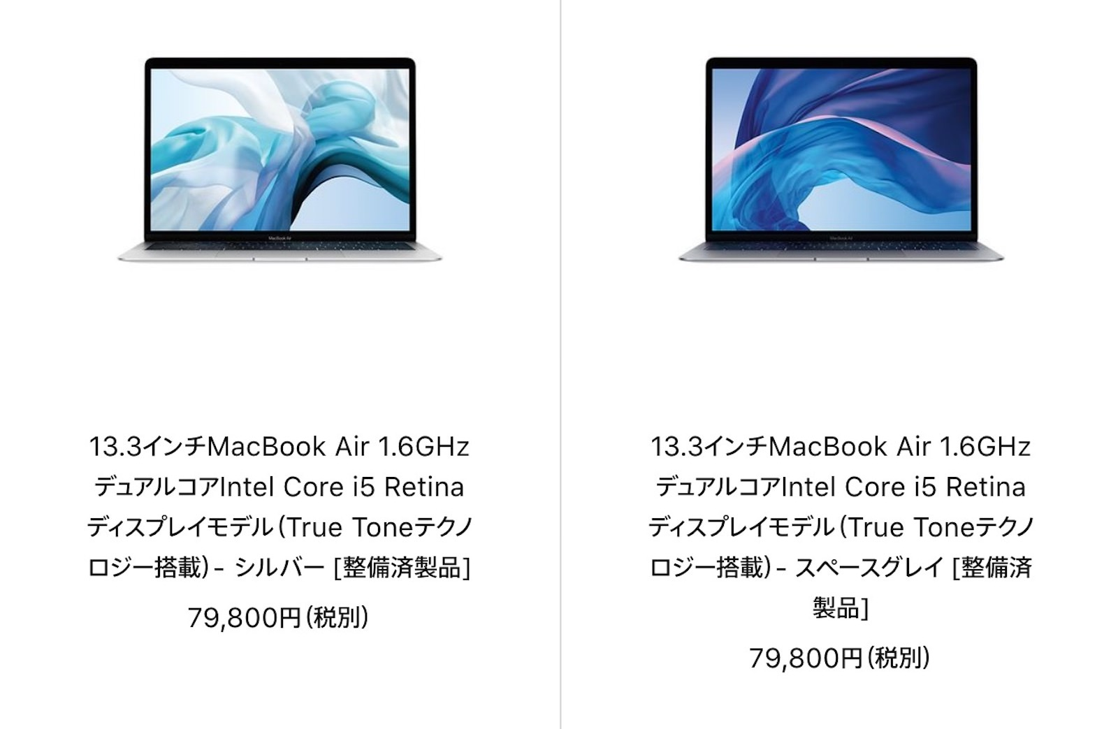 Apple refurbished macbook air