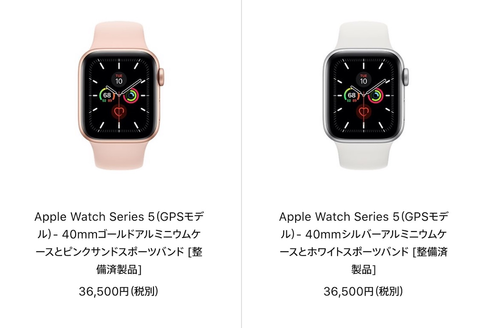 Apple watch =refurbished 20200605