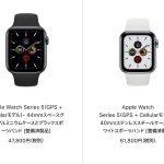 apple-watch-refurbished-20200608.jpg