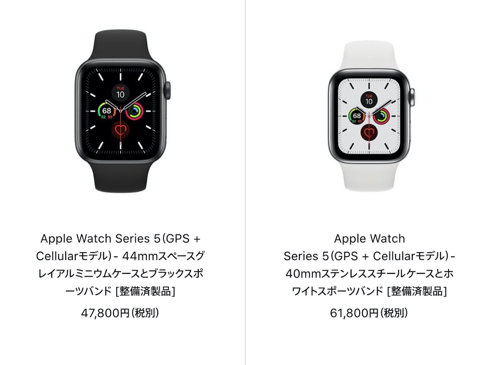 Apple watch refurbished 20200608