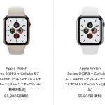 apple-watch-refurbished-models-20200601.jpg
