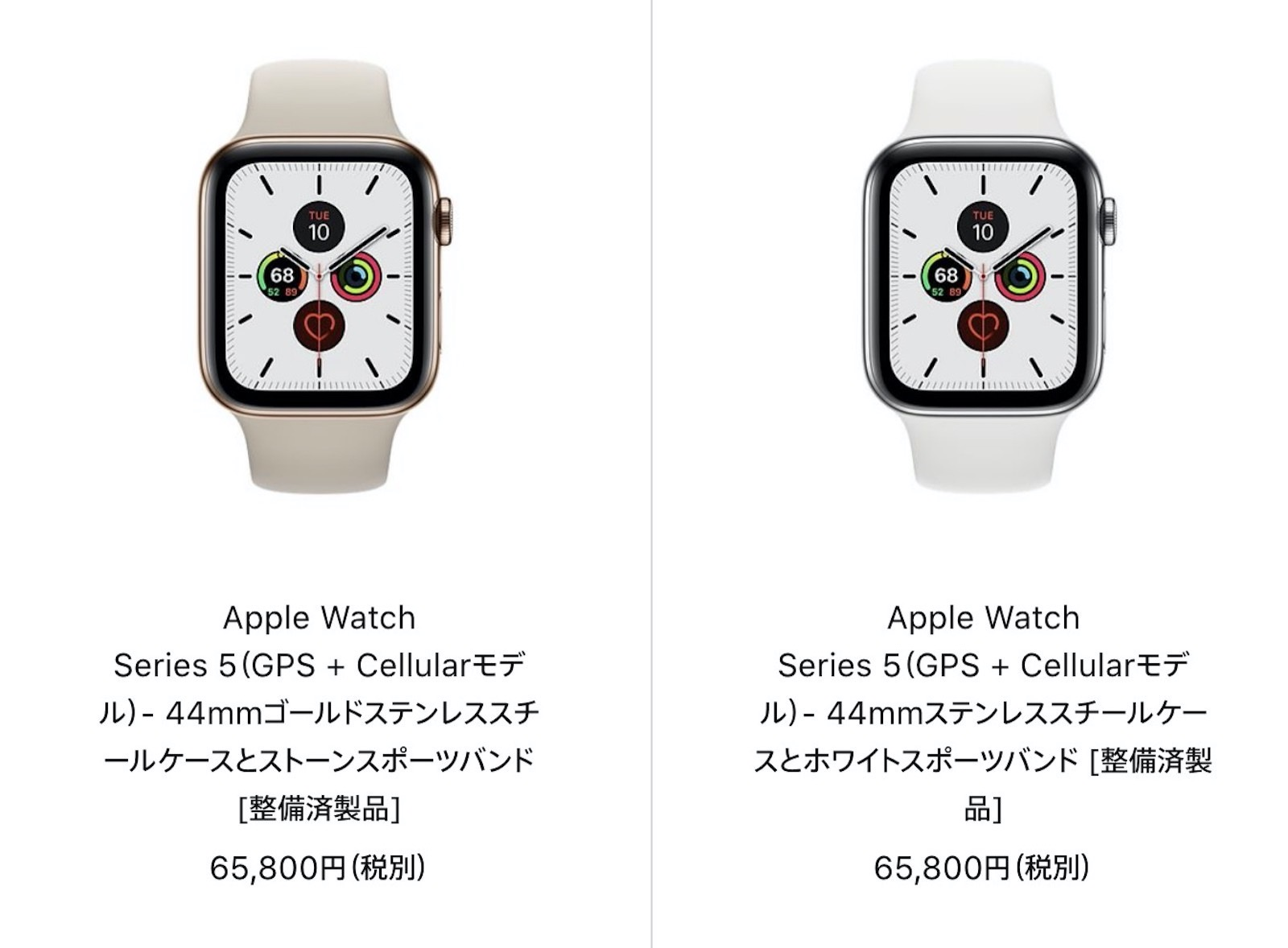 Apple watch refurbished models 20200601