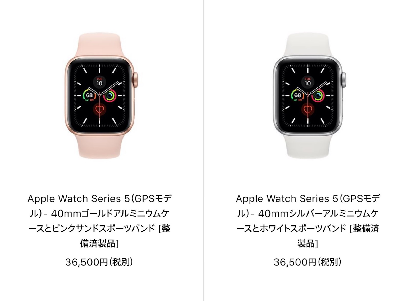 Apple watch refurbished models 20200604