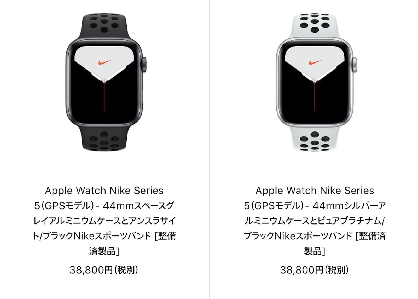 Apple watch refurbished models20200619