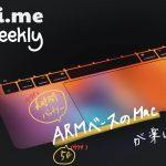 gorime-weekly-20200614.jpg