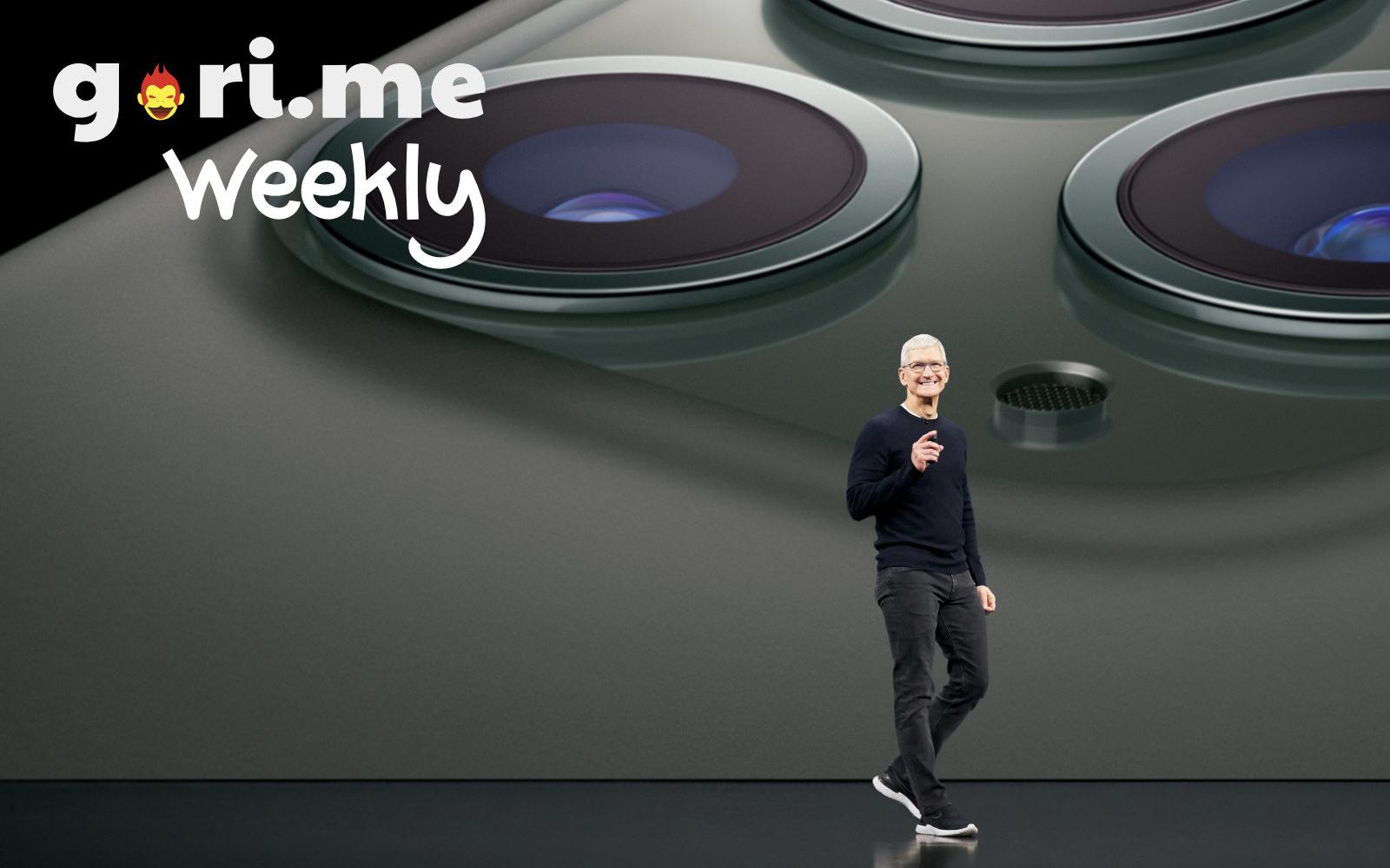 Gorime weekly iphone presentation