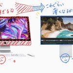 iMac-Design-to-ProDisplayXDR-like-design
