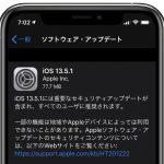 iOS13_5_1-update.jpg