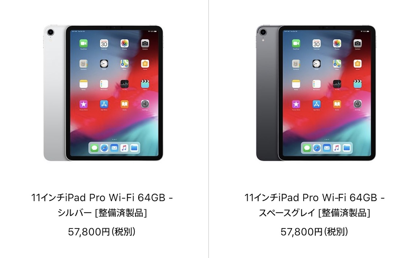 Ipad refurbished models 20200617