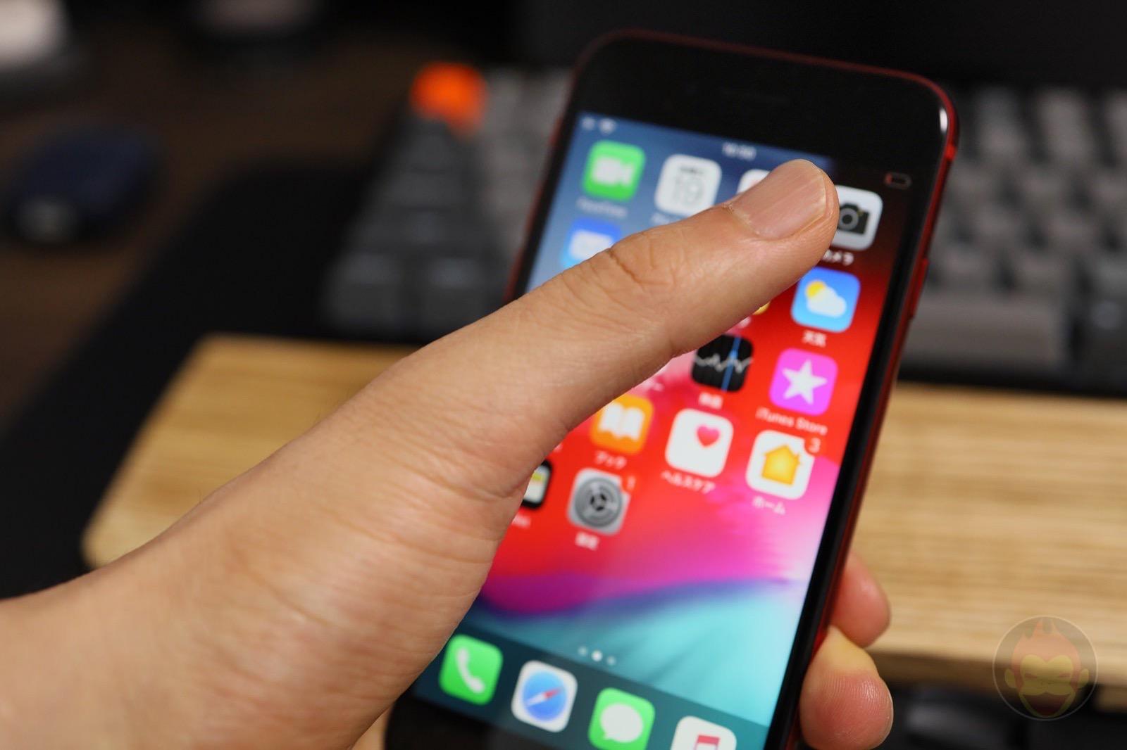 Iphone 8 one hand usage 01