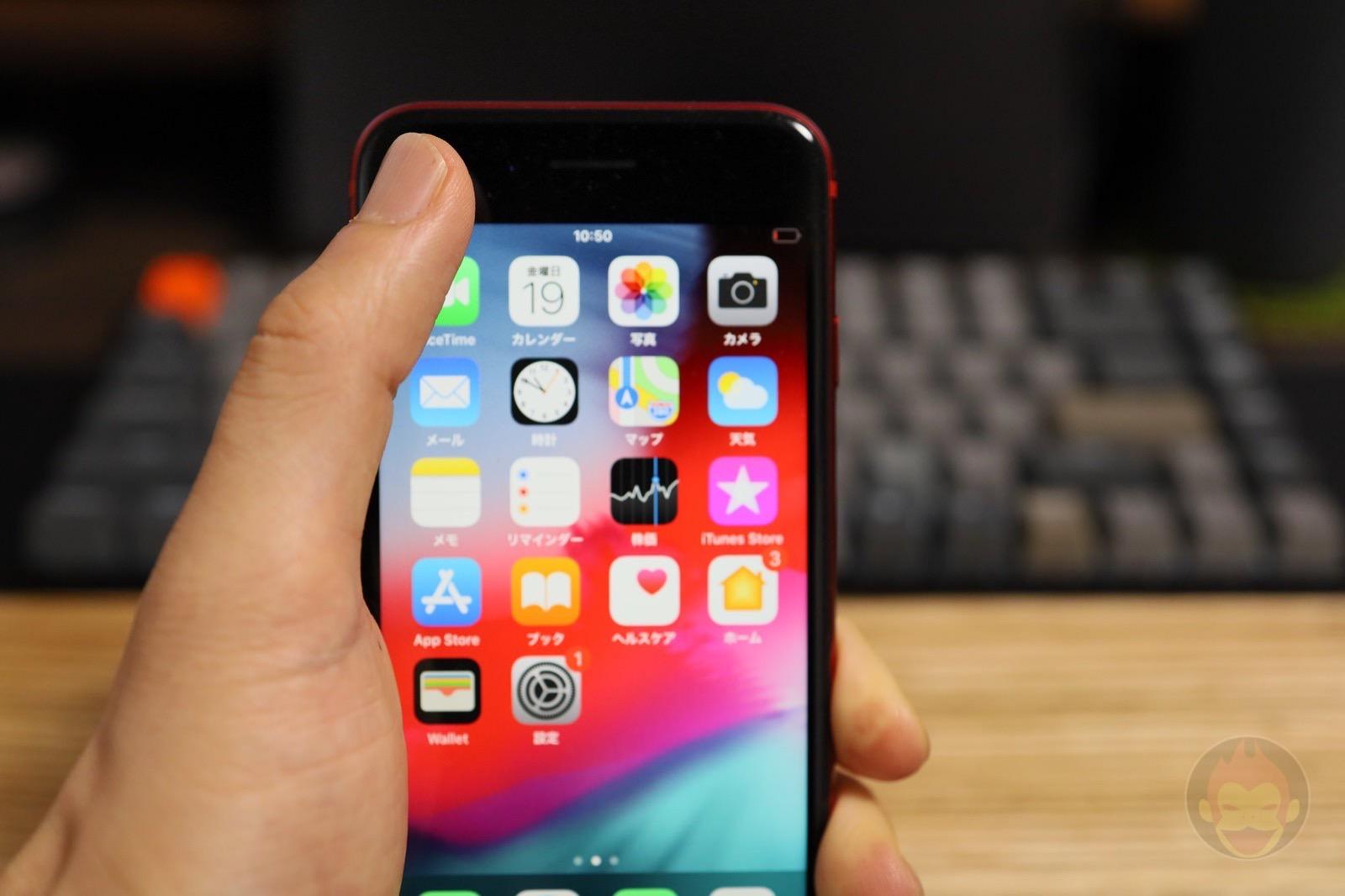 Iphone 8 one hand usage 02