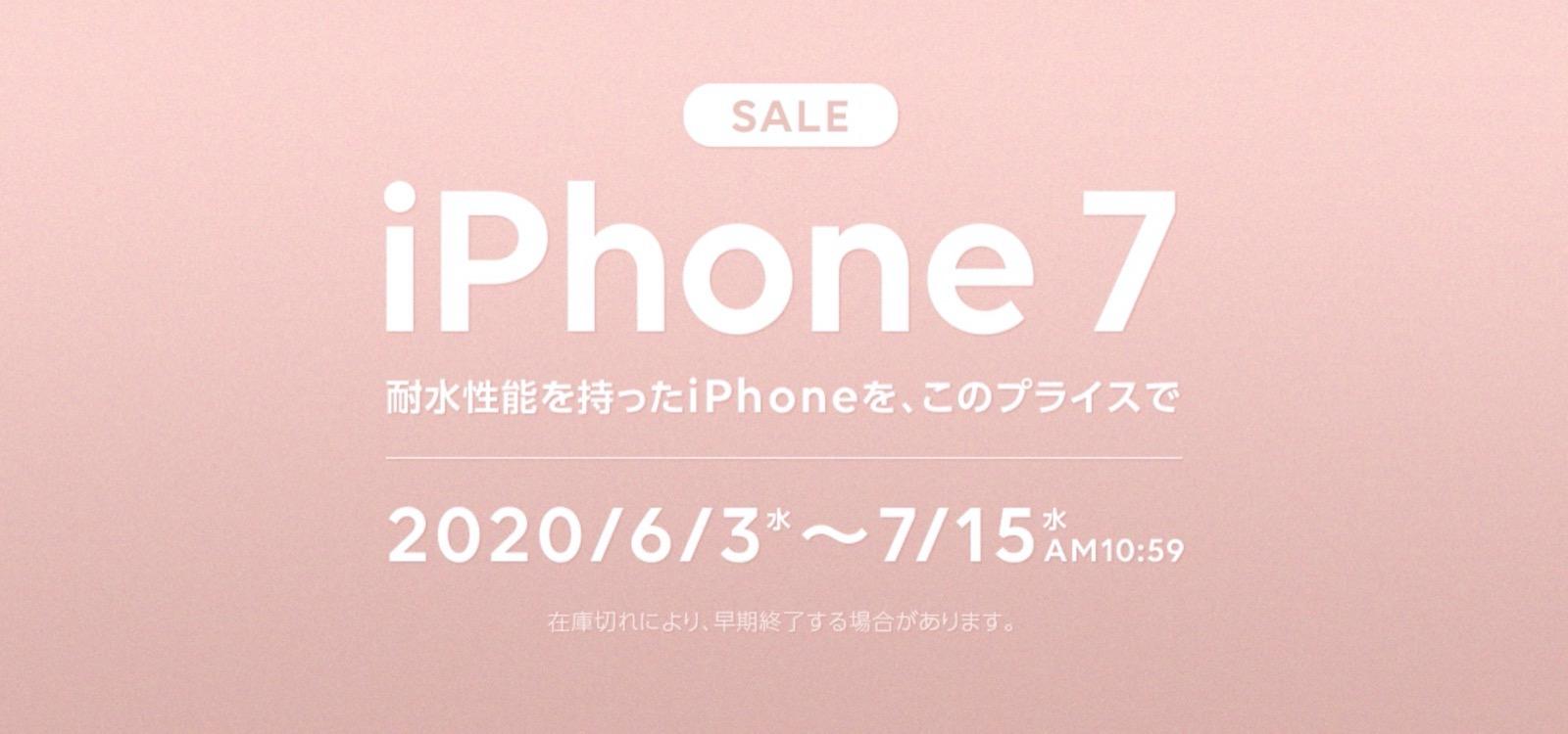 Line mobile sale
