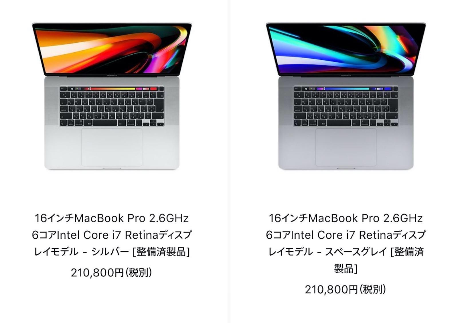 Macbook pro 16inch refurbished