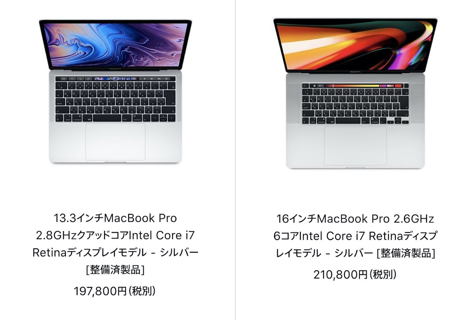 Macbook pro refurbished 20200617