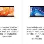 macbookair-refurbished.jpg