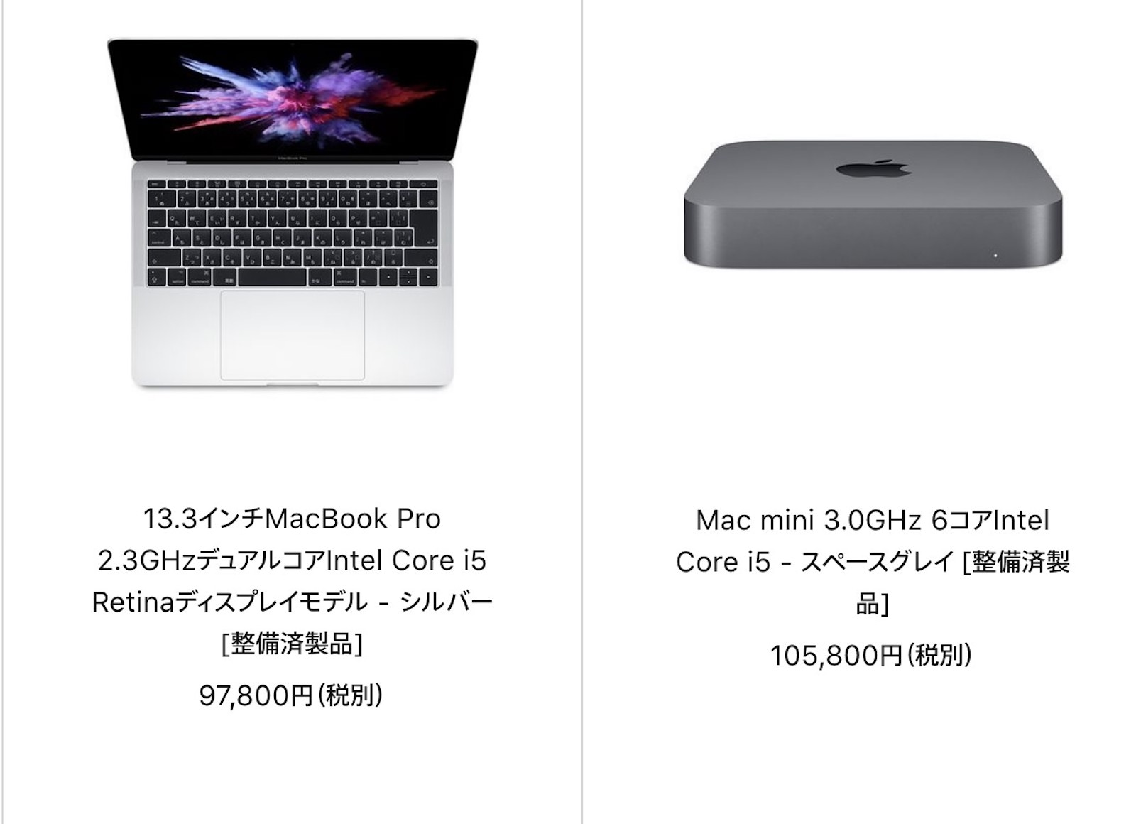 Macbookpro and mac mini refurbished