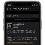watchOS6_2_6-update.jpg
