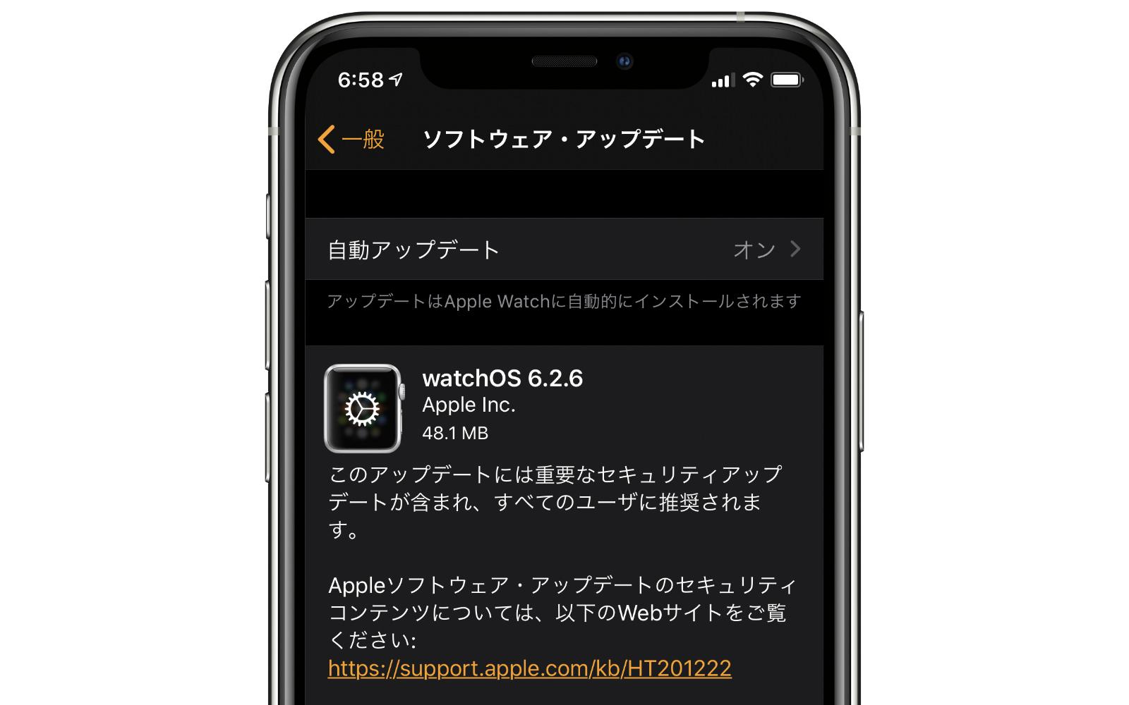 WatchOS6 2 6 update