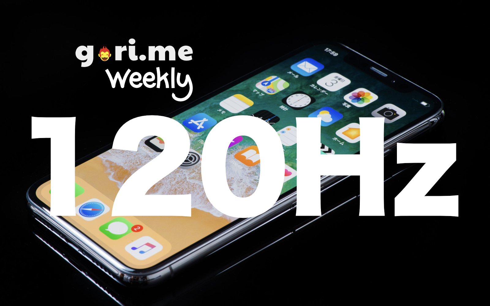 120hz gorime weekly