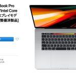 16inch-macbookpro-refurbished-20200725.jpg