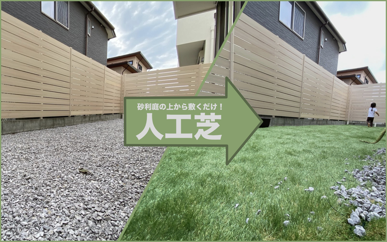 Artificial-lawn-in-backyard-review.jpg