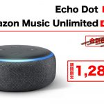 Echo-Dot-Sale-with-Music-Unlimited.jpg